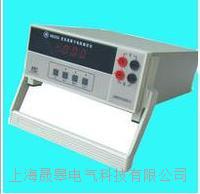 SB2233直流数字电阻测量仪  SB2233