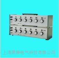 SHSG84直流电阻箱 SHSG84