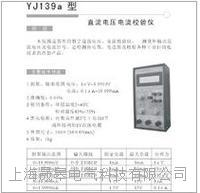 SHSG74直流电阻箱 SHSG74