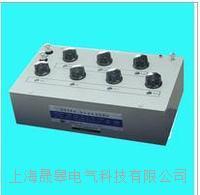 SHSG54直流电阻箱 SHSG54