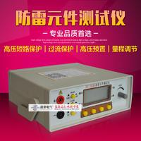 FC-2G防雷元件测试仪 FC-2G