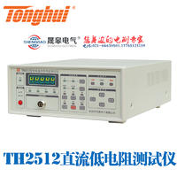 SG2512直流低电阻测试仪 SG2512