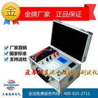 HT-100A直流电阻快速测试仪 HT-100A