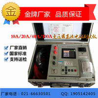 LSC变压器直流电阻测试仪