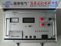 HYG-5A直流电阻测试仪 HYG-5A