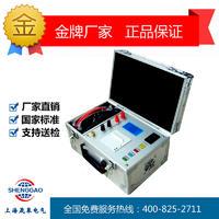SH13三通道变压器直流电阻测试仪 SH13
