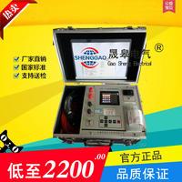 直流电阻测试仪价格 YG3000系列