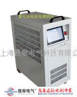 HDGC3932S蓄电池综合测试仪 HDGC3932S