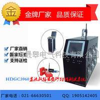 HDGC3960直流断路器安秒特性测试系统 HDGC3960