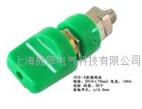 ?JXZ-4(100A)接线柱 ?JXZ-4(100A)