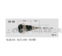 CD-66接线柱 CD-66