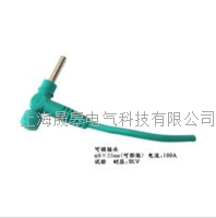 DCC-φ8×25mm (可膨胀)可锁插头 DCC-φ8×25mm