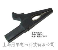DCC-20mm(开口)全封闭夹 DCC-20mm