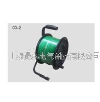 CD-2移动电缆盘 CD-2