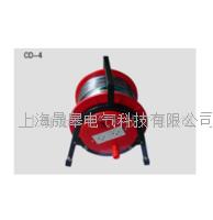 CD-4移动电缆盘 CD-4