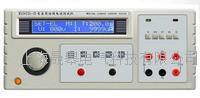 MS2621G-ID医用泄漏电流测试仪 MS2621G-ID