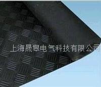 SG防滑橡胶板 SG