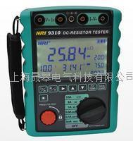 9310/9311直流电阻测试仪 9310/9311