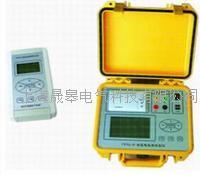 YW-TQ台区电能表定位仪 YW-TQ