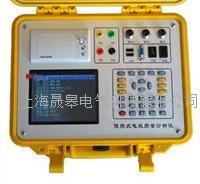 YW-DZ电能质量分析仪(台式) YW-DZ