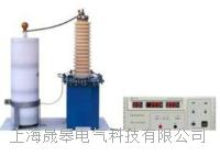 SG2677交直流高压耐压测试仪 SG2677