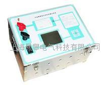 HDGC3990直流纹波系数测试仪 HDGC3990
