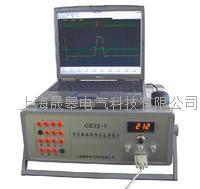 GKTJ-9开关机械特性综合测试仪 GKTJ-9