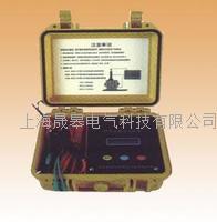 ZP-VII增强型高压数字兆欧表 ZP-VII