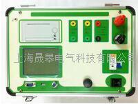HQ-2000M+互感器特性综合测试仪 HQ-2000M+