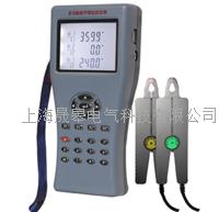 SMG2000B+多功能双钳数字相位伏安表 SMG2000B+