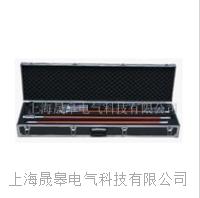 HB-HCII复合绝缘子憎水性带电检测装置 HB-HCII