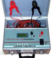 JYR01A/03A/05A/10A型直流电阻测试仪 JYR01A/03A/05A/10A