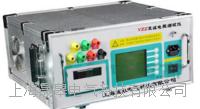 YTC316-100直流电阻测试仪 YTC316-100