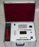 YZZ-7000系列直流电阻测试仪 YZZ-7000系列