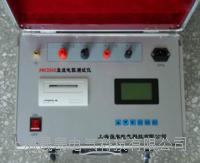 HTZR-3A直流电阻测试仪 HTZR-3A