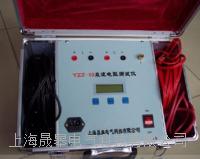 YZZ-10直流电阻测试仪 YZZ-10