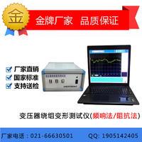 SGBX-A变压器绕组变形测试仪 SGBX-A