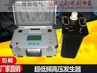 VLF-30/1.1超低频高压发生器 VLF-30/1.1