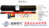 ETCR1600高压无线核相仪