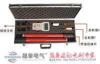 NC620无线高压核相仪
