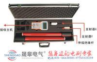 TAG-8600无线高压核相器 TAG-8600
