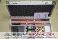 GH-6603B远程无线高压核相器 GH-6603B