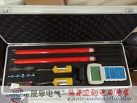 whx-300c型数字高压无线核相仪 whx-300c