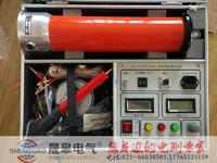 FHGF602直流高压发生器