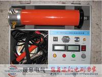 ZDH1205型直流高压发生器 ZDH1205型
