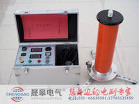 ZGF-300KV/2mA直流高压发生器 ZGF-300