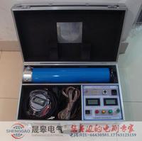 Z-VI型便携式轻型直流高压发生器 Z-VI型