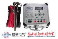 ZS2571接地电阻仪 ZS2571