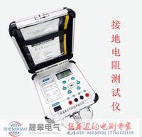 上海接地电阻测试仪厂家 上海