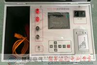 变压器直流电阻测试仪供应商 晟皋牌